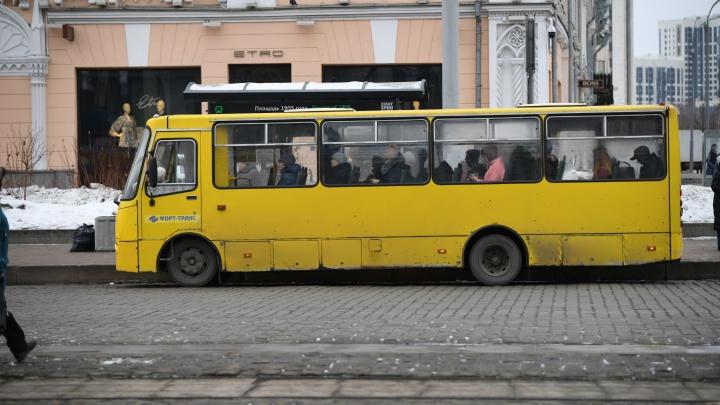 35 рублей за билет — это минимум: перевозчики высказались о повышении стоимости проезда в транспорте