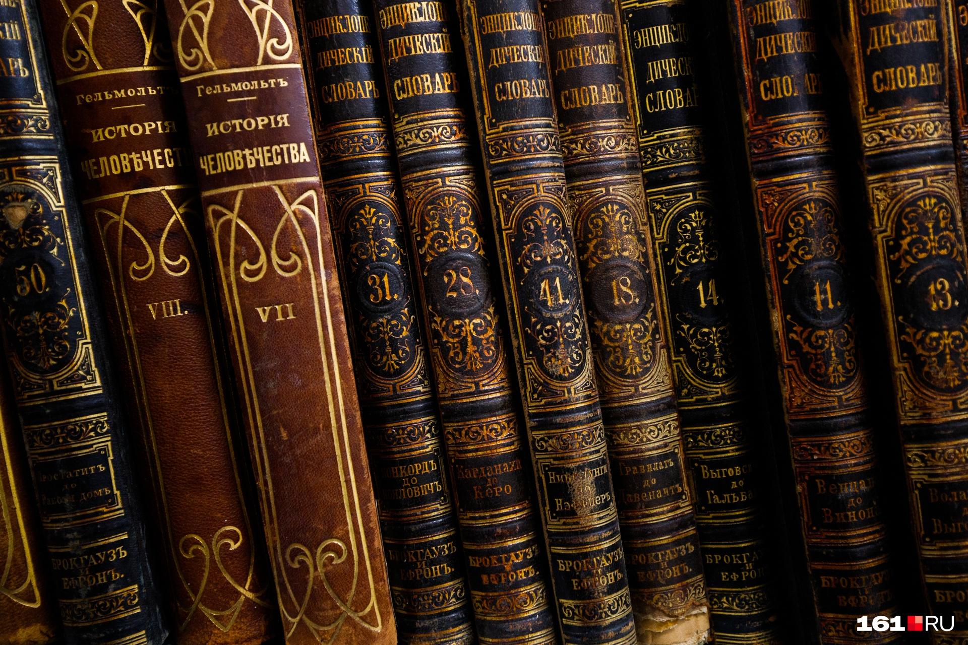 На декоре книг раньше не экономили