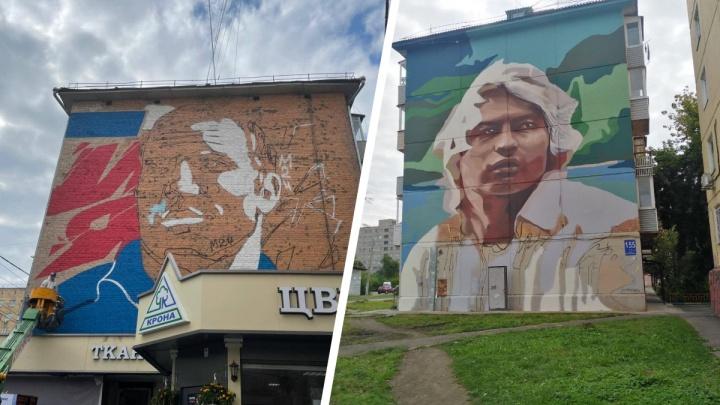 Художники нарисовали портрет Хворостовского на стене дома на Красрабе