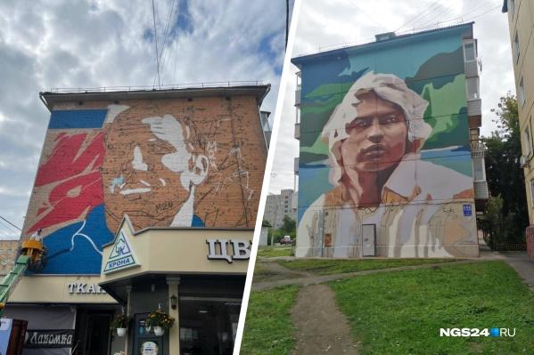 Портрет Ярыгина (слева) художники начали позже