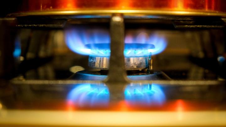 «Газпром газораспределение Ростов-на-Дону» начал принимать заявки на догазификацию