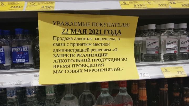 В Волгограде объявили «сухой закон» на время последних звонков