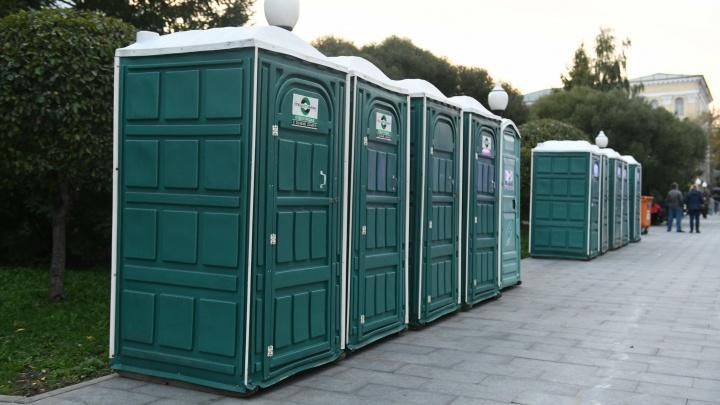 К «Ночи музыки» в Екатеринбурге установят почти две сотни мобильных туалетов
