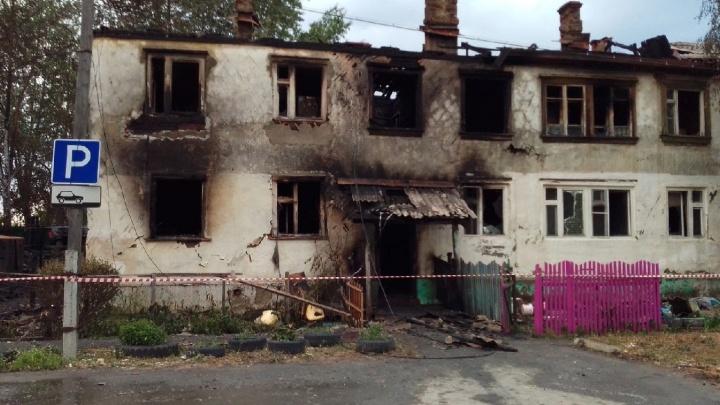 Погорельцам дома на Заслонова осенью выдадут новые квартиры