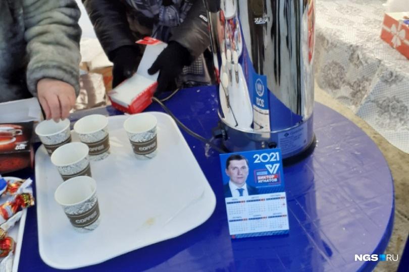 Сторонники депутата не растерялись и решили воспользоваться Крещением, чтобы собрать подписи