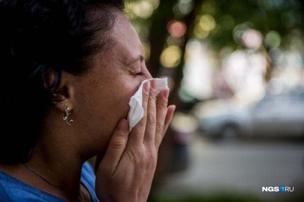 Аллергики особенно сильно ощутили на себе последствия жаркого лета