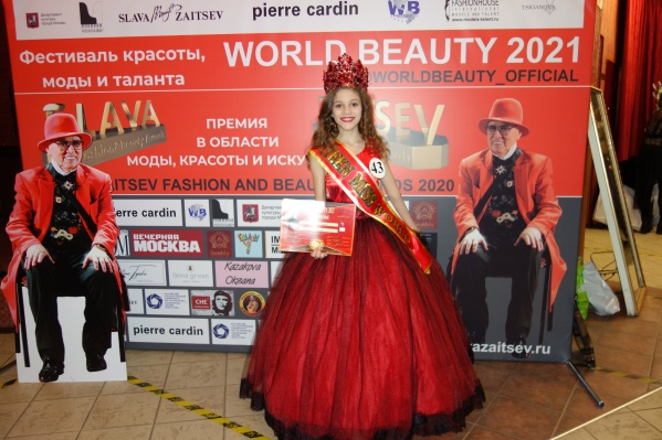 Диана Первых участвует в конкурсах с семилетнего возраста