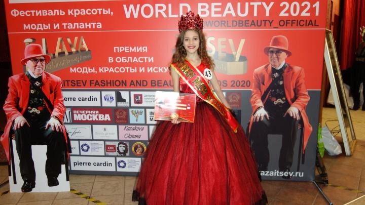 Десятилетняя екатеринбурженка Диана Первых завоевала титул «Юная мисс мира»