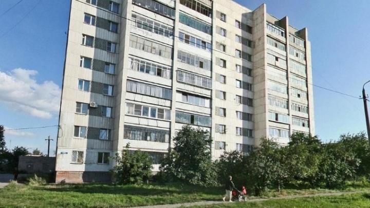 В Челябинске восьмилетний мальчик выпал из окна на четвертом этаже