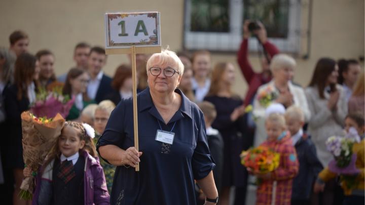 В одной из екатеринбургских школ открыли класс «1 Ш»