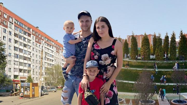 «Это замануха»: семья из Северо-Чемского переехала в Краснодар. Сколько нужно денег и где работать (они потратили 150 тысяч)