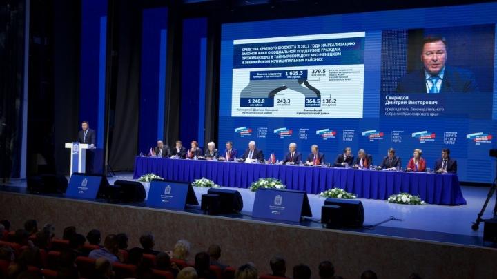 Депутаты Красноярского края обсудят проблемы территорий и вместе найдут решения