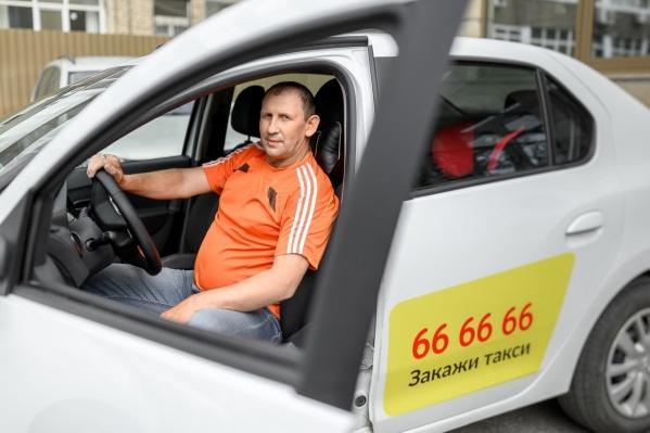 Порой от того, кто за рулем такси, зависит очень многое