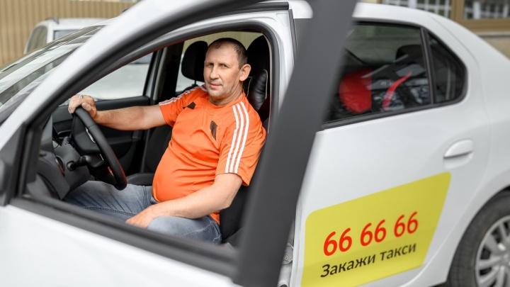 В Тюмени выбрали лучшего водителя такси