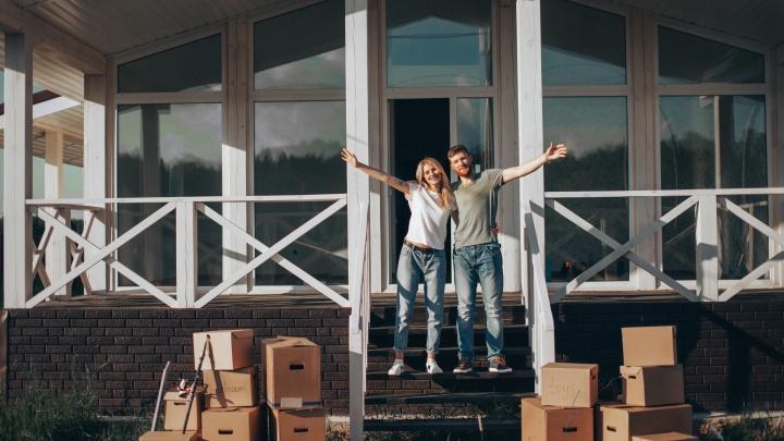 Как застраховать недвижимость от несчастья со скидкой до 20%