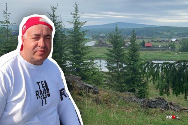 Игорь Савиных путешествует по всему Уралу. На этот раз ему удалось увидеть несколько красивых и уникальных мест за несколько дней