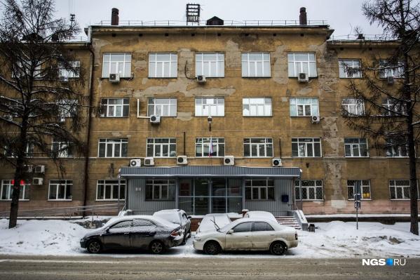 Яна пробудет под домашним арестом до 30 марта, затем её будут судить по 212 статье УК РФ