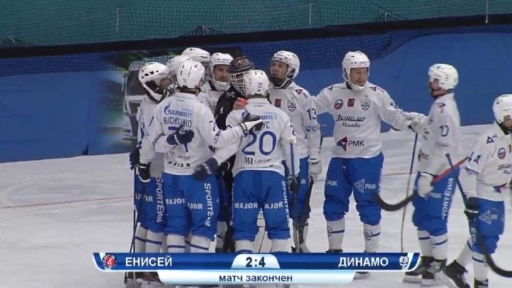 Московское «Динамо» взяло реванш у «Енисея» в игре за Суперкубок в Красноярске