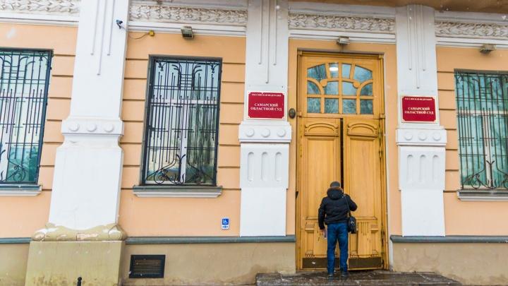 Самарские коммунисты проиграли суд против губернатора