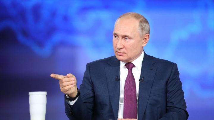 Владимиру Путину на прямой линии задали вопрос о челябинском метро