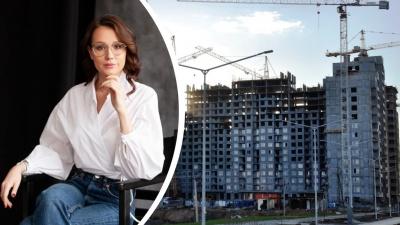 «Многие максимально себя ограничат в расходах». Екатеринбургский риелтор — о стоимости жилья после продления льготной ипотеки