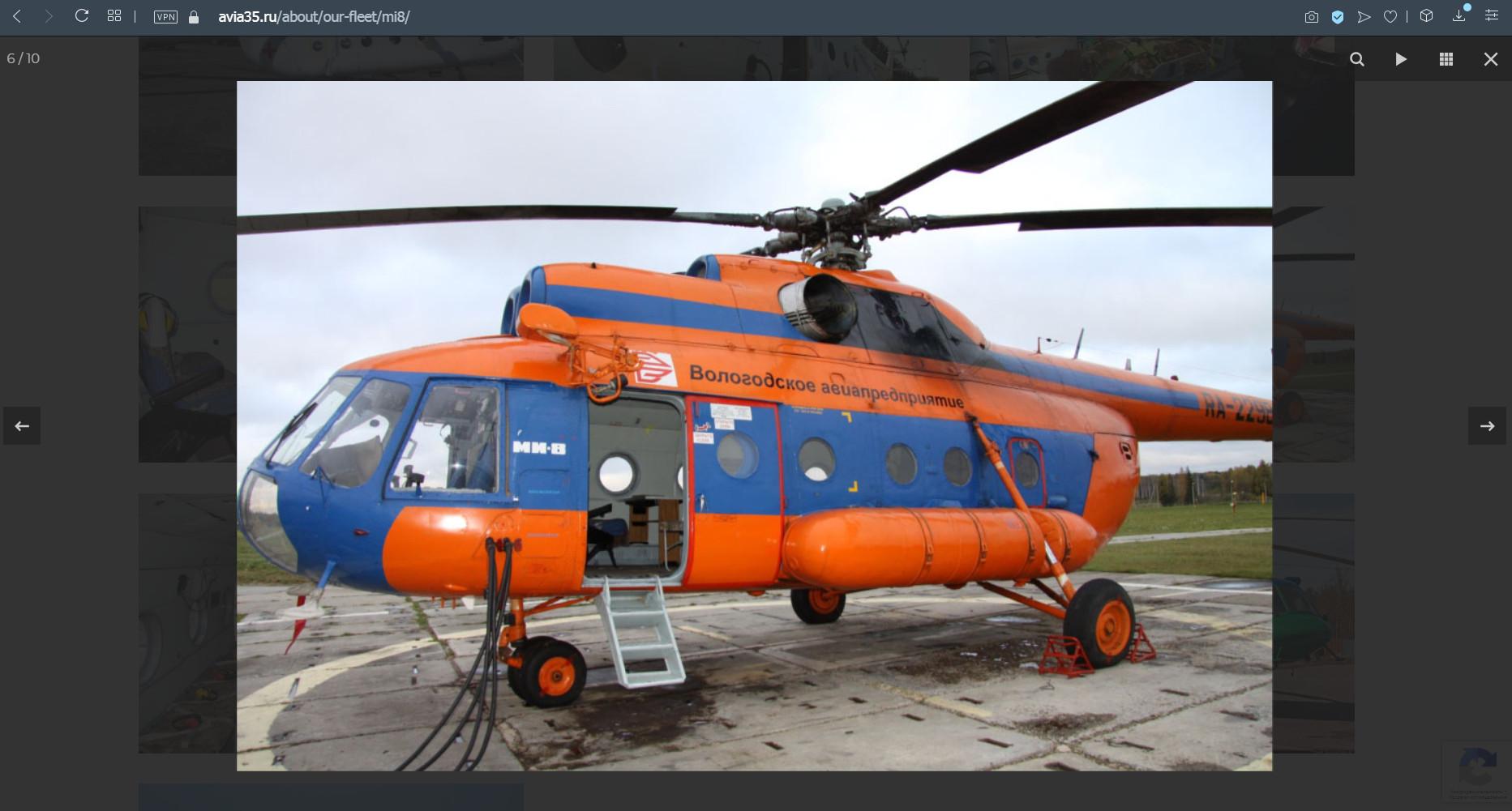 Второй вылетавший в Хибины вертолет тоже не имеет отношения к МЧС, его услуги заказывает Росавиация
