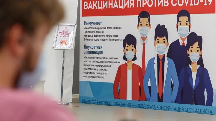 Ищите себя в победителях: власти разыграли еще 50 миллионов среди привившихся от коронавируса