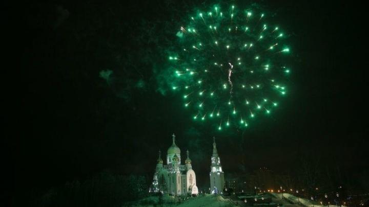 Казаки, маски и фейерверк: в Ханты-Мансийске пройдет первое Рождество в пандемию