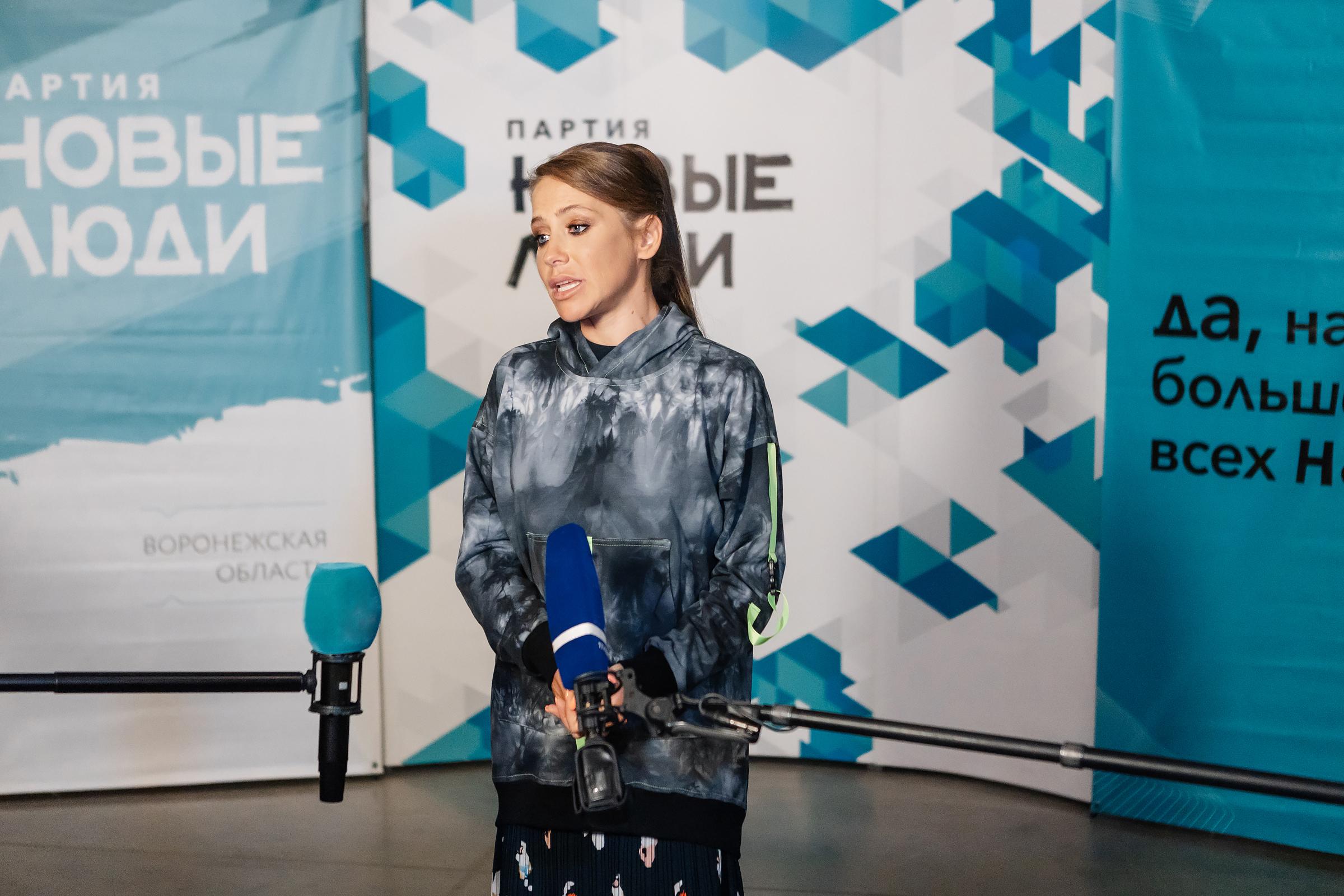Юлия Барановская, телеведущая