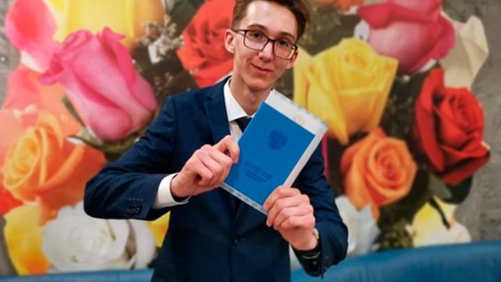 Курганский выпускник получил 299 баллов за три экзамена