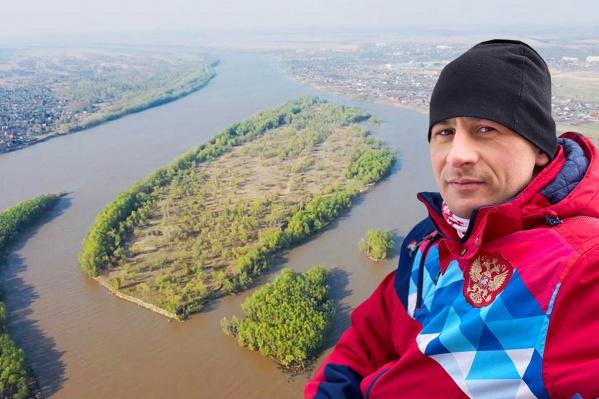 Александр Рудопысов купил остров компании «Сибагрохолдинг»