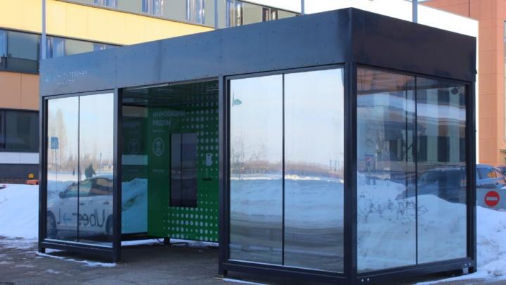 В Самарской области планируют установить остановки с подогревом