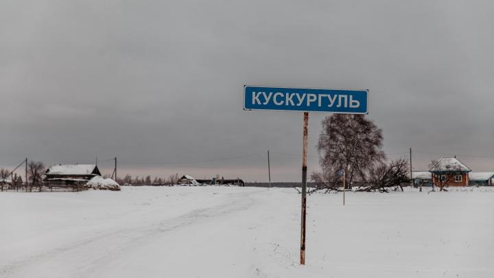 Топят лед на чай, свет получают почасам: репортаж из села, которое застряло вначале XXвека