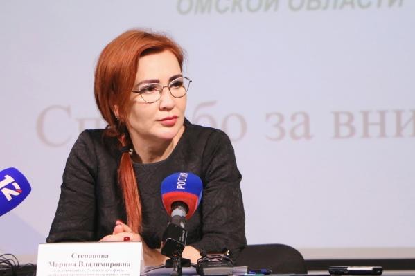 Марина Степанова заняла пост замминистра всего два месяца назад