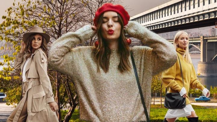 Сразила наповал: 6 самых стильных вещей осени-2021 и готовые образы с ними