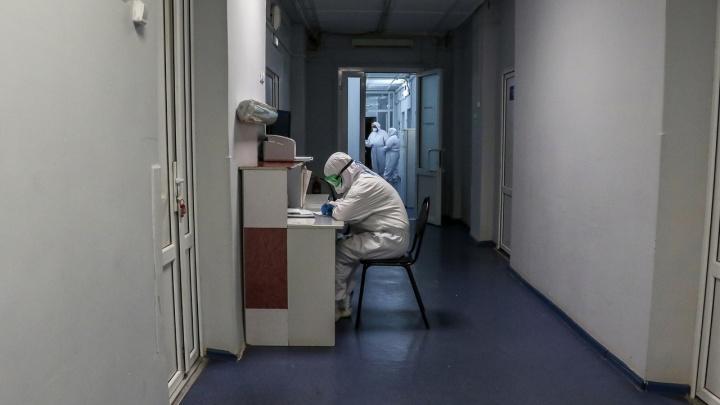 Больных доставят спецтранспортом. В Нижнем Новгороде открылась «красная поликлиника»