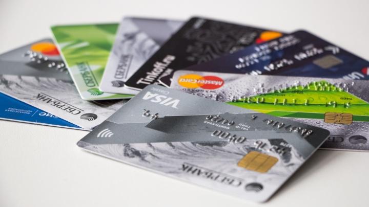 Северяне стали в разы чаще оформлять кредитные карты: с чем это связано