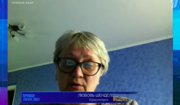 После жалобы Путину на телефонных мошенников в Красноярске возбуждено уголовное дело