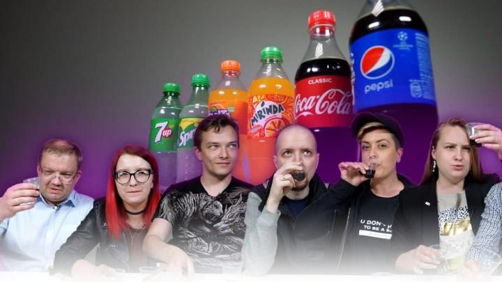 Реально ли отличить колу от пепси? Воскресный эксперимент E1.RU