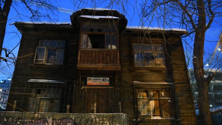 В Екатеринбурге начали сносить старинный дом у ледовой арены УГМК