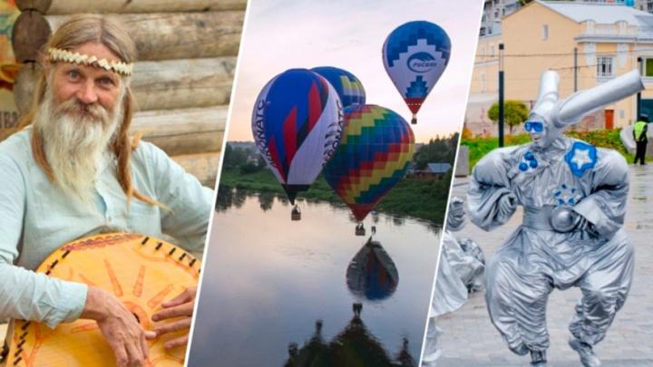 «Взлетка», «Тайна горы Крестовой» и «Зов Пармы»: обзор летних фестивалей в Перми и крае