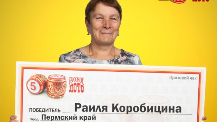 Фельдшер из Прикамья выиграла в лотерею 600тысяч рублей