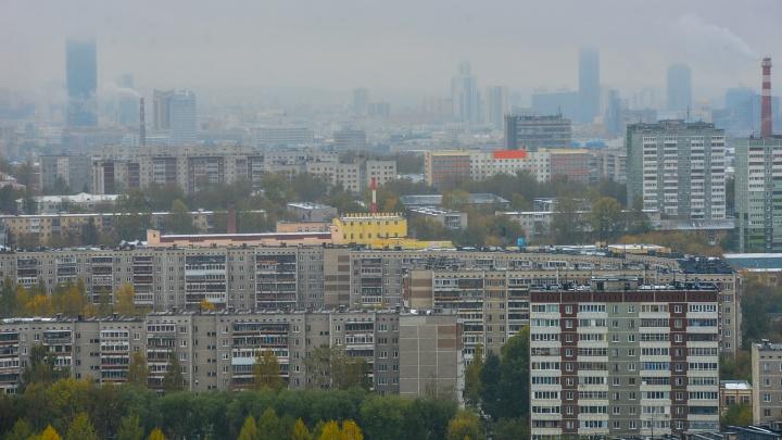 Отопление в Екатеринбурге включат 15 сентября, но могут и раньше