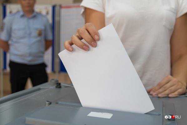 Выборы пройдут в сентябре