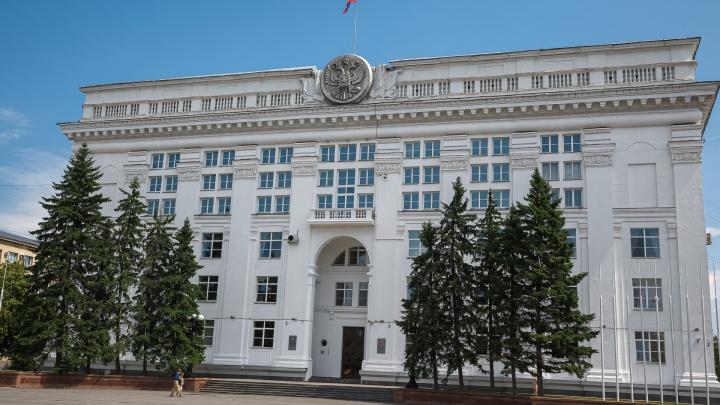 В Кузбассе появился новый начальник: изменения произошли в департаменте чрезвычайных ситуаций