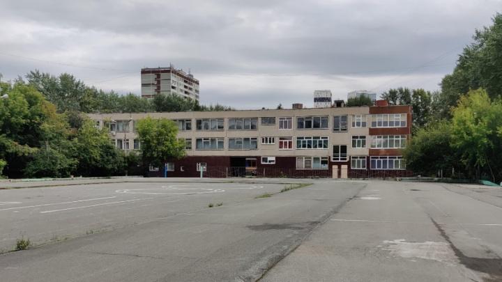В Екатеринбурге сообщили о минировании школы. Всех детей отправили по домам