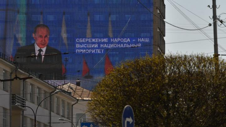 Путин пообещал метро Челябинску, а как же Екатеринбург? Объясняет Аркадий Чернецкий