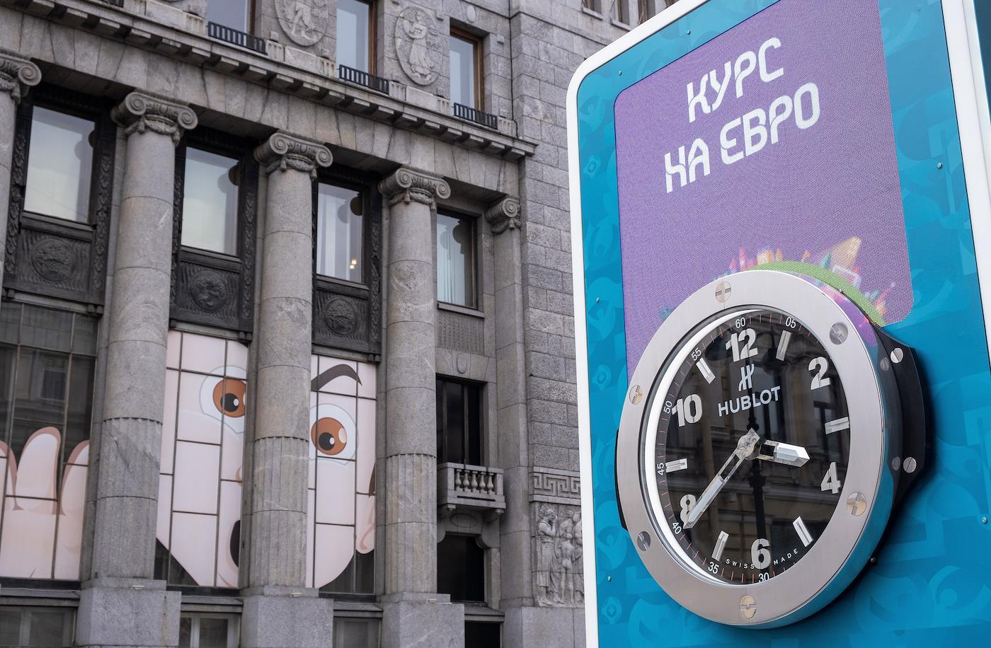 автор фото Алексей Смагин/Коммерсантъ