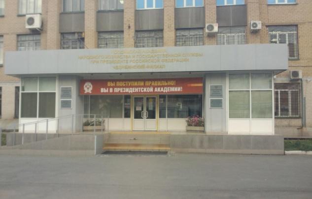 В челябинском филиале РАНХиГС разгорелся скандал из-за высказываний лектора о захвате Крыма и бесполезности вакцинации