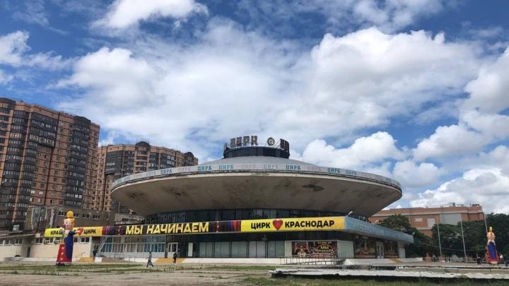 Главный архитектор Краснодара Наталья Машталир показала проект обновления пространства около цирка
